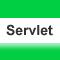 Servlet教程