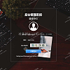 基于SSM+Shiro+LayUI+EasyUI的权限管理系统