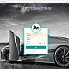 基于SSM+LayUI开发的汽车租赁管理系统